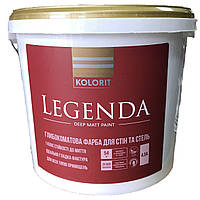 Фарба для стін Kolorit Legenda 4,5л (A) матова Біла