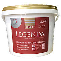 Фарба для стін Kolorit Legenda 2,7л (A) матова Біла