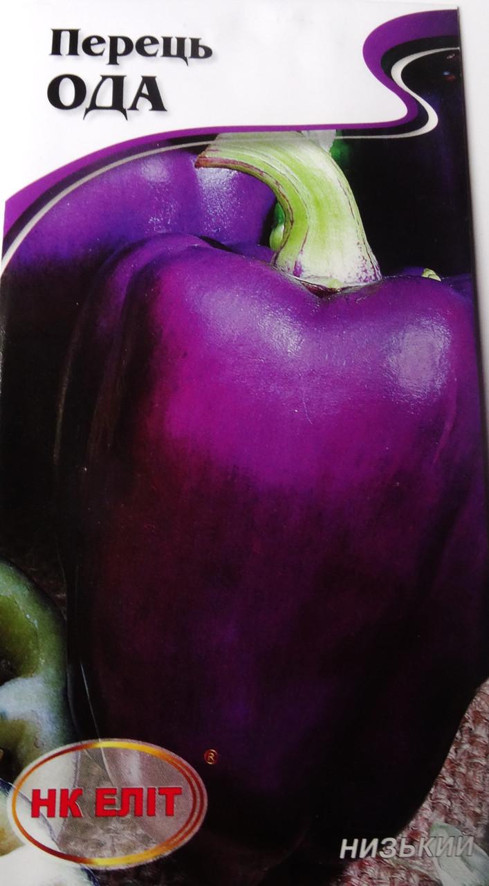 Семена  Перца 0,3 гр  сорт Ода
