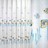 Креп портьерный белый с голубыми рыбками ш.280 (31600.001)