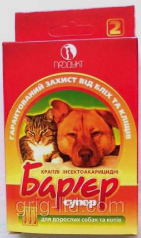 """Капли против блох и клещей """"Барьер-супер-2"""" для взрослых собак и котов"""