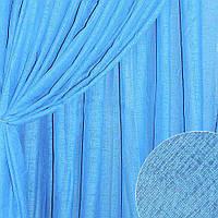 Лен портьерный синий светлый ш.280 (31902.052)