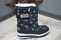 """Дутики, сапоги зимние в стиле """"Alaska"""", обувь женская на меху, влагостойкая, повседневная"""