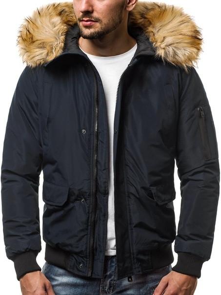 Куртка мужская зимняя черная . Куртка чоловіча зимова.ТОП КАЧЕСТВО!!!