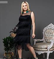 Платье-майка с бахромой по 54 размер