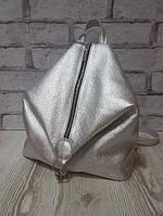 Рюкзак жіночий Паріс натуральна шкіра, срібний флотар, Камілла , фото 1