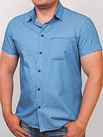 grand ua MIGUEL рубашка, фото 1