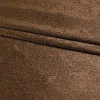 Софт перламутровый коричневый (коньячный) ш.280