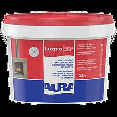 Моющаяся краска Aura Luxpro Extramatt 2,5л