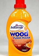 Средство для полировки деревяных полов Astonish Wood floor polish