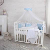 Детский постельный комплект Shine голубой зигзаг