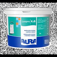 Моющаяся краска для кухонь Aura Luxpro K&B 5л