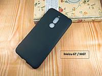 Силиконовый чехол бампер для Meizu 6T / M6T черный матовый