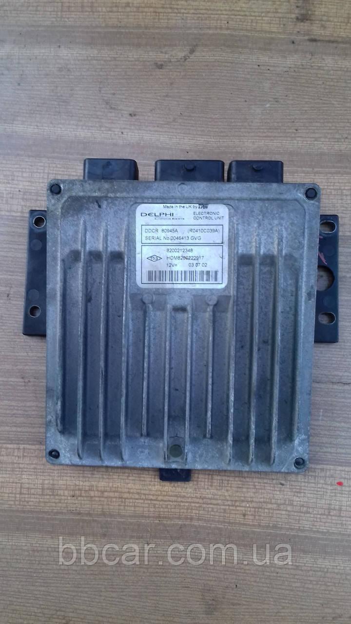 Блок управления двигателем Delphi Renault Clio 1.5DCI 2002 р-в  (0046413GVG\ HOM 82000222917 )