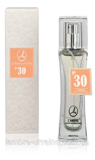 Духи Lambre №30 - созвучен с Chance (Chanel), 20 мл.