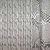 Жаккард портьерный серый светлый с пересекающимися овалами, ш.270 (32302.001)