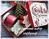 """Подарочный набор """"Christmas Wishes"""""""