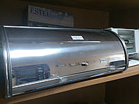 Стерилизаторы ультрафиолетовые для парикмахерского инструмента