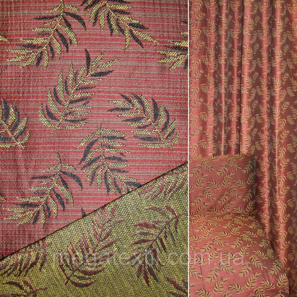 Гобелен оббивний темно-червоний з листям, ш.150 (33041.002)