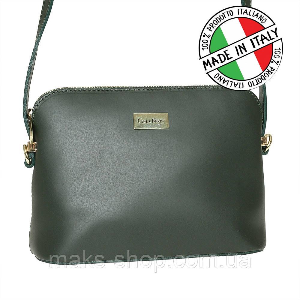 46d76556f07f Женская кожаная сумка итальянского бренда на плечо - Maks Shop- надежный и  перспективный интернет магазин