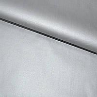 Ткань подкладочная серебро для штор ш.150 (33101.001)