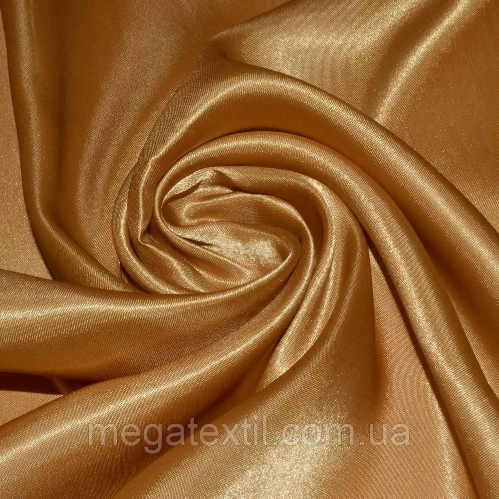Атлас портьєрний гірчично-золотистий ш.280 (33602.052)