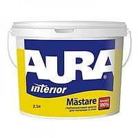 Глубокоматовая краска для стен и потолка Aura Mastare 2,5л (влажная уборка)