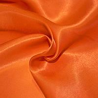 Атлас портьєрний оранжево-червоний ш.280 (33603.001)