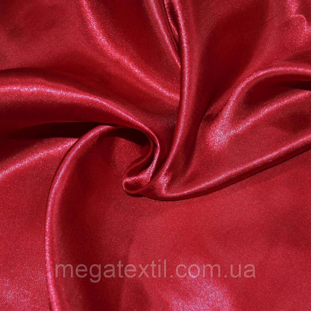 Атлас портьєрний червоний ш.280 (33603.002)