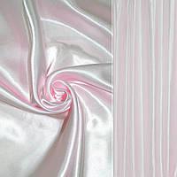Атлас портьєрний рожевий перламутровий ш.280 (33604.001)