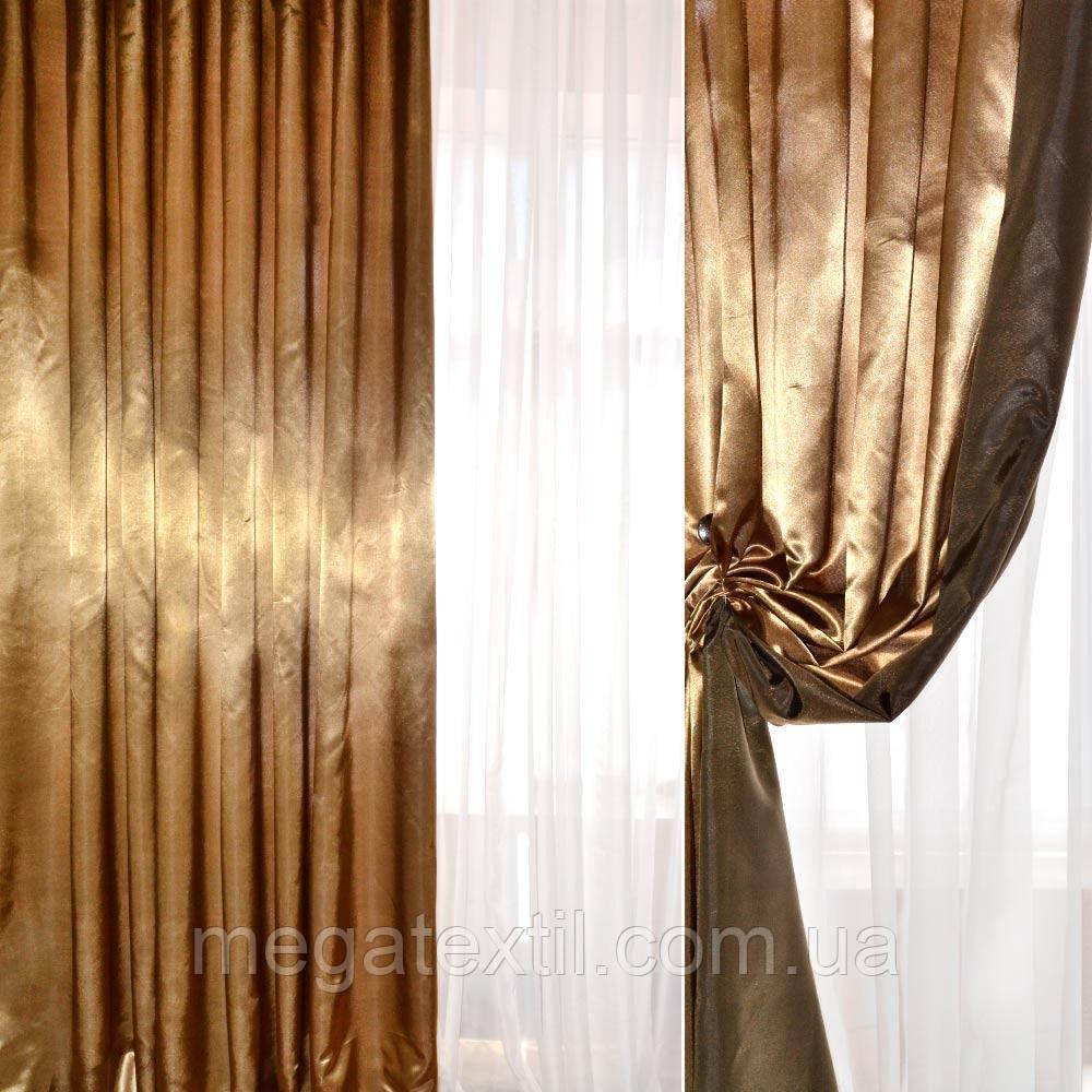 Атлас портьєрний хамелеон золотисто-чорний ш.280 (33607.034)
