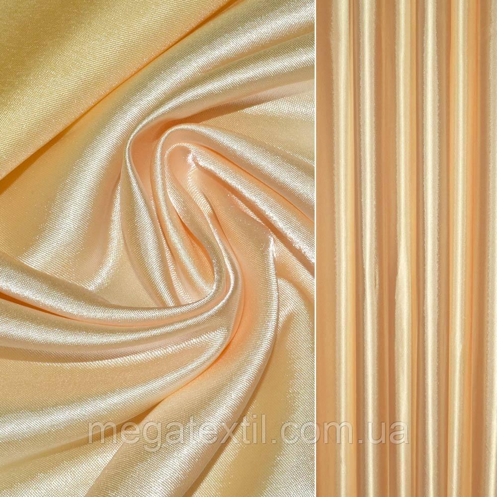 Атлас портьєрний молочно-жовтий гладкий, ш.280 (33609.002)