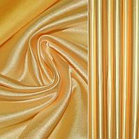 Атлас портьєрний золотисто-жовтий гладкий, ш.280 (33609.008)
