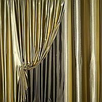 Атлас портьєрний болотно-золотистий гладкий, ш.280 (33610.002)