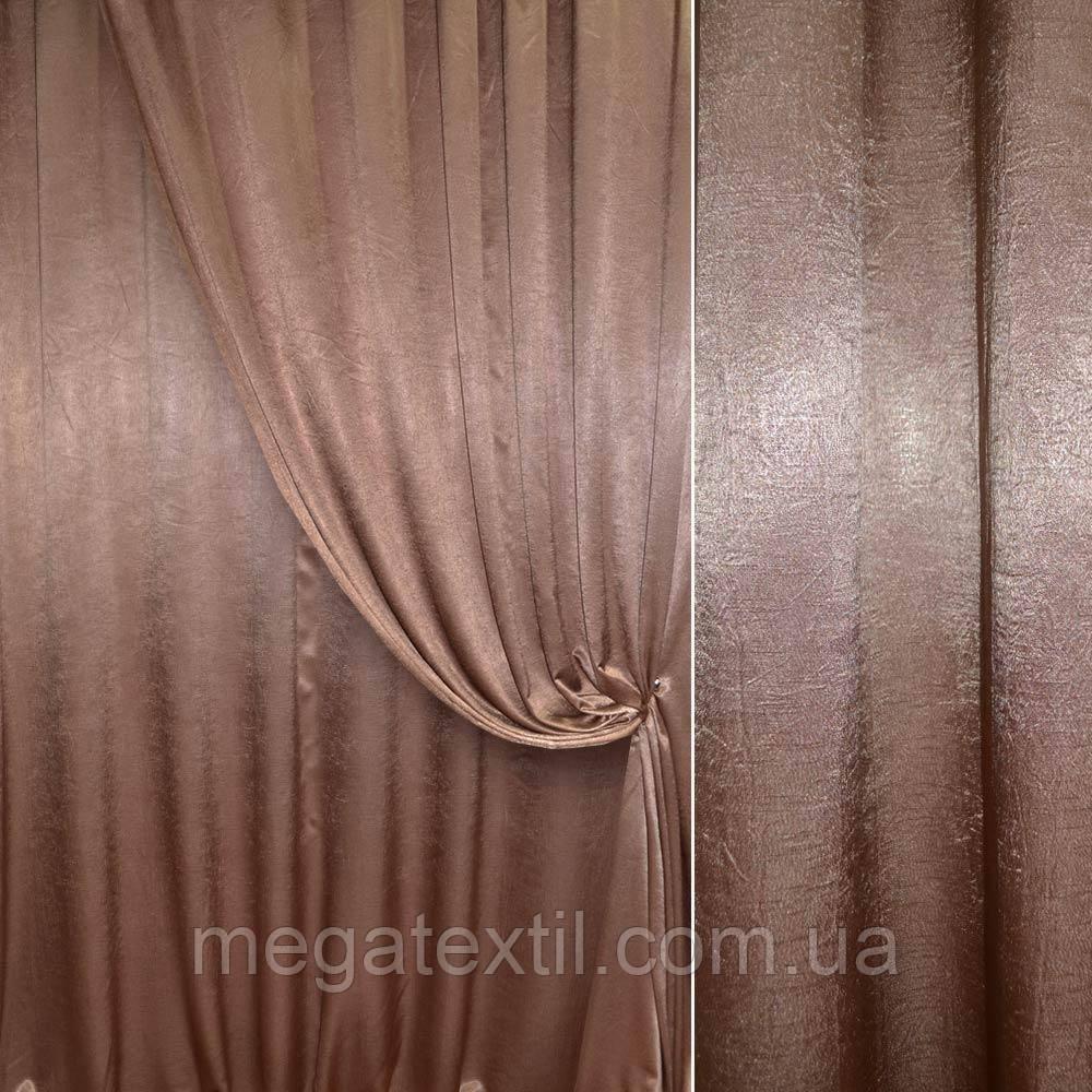 Ультра портьєрна тисне світло-коричнева, ш.265 (33611.015)
