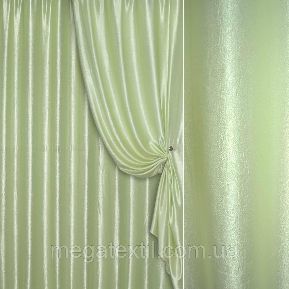 Ультра портьєрна жата блідо-салатова, ш.265 (33611.016)