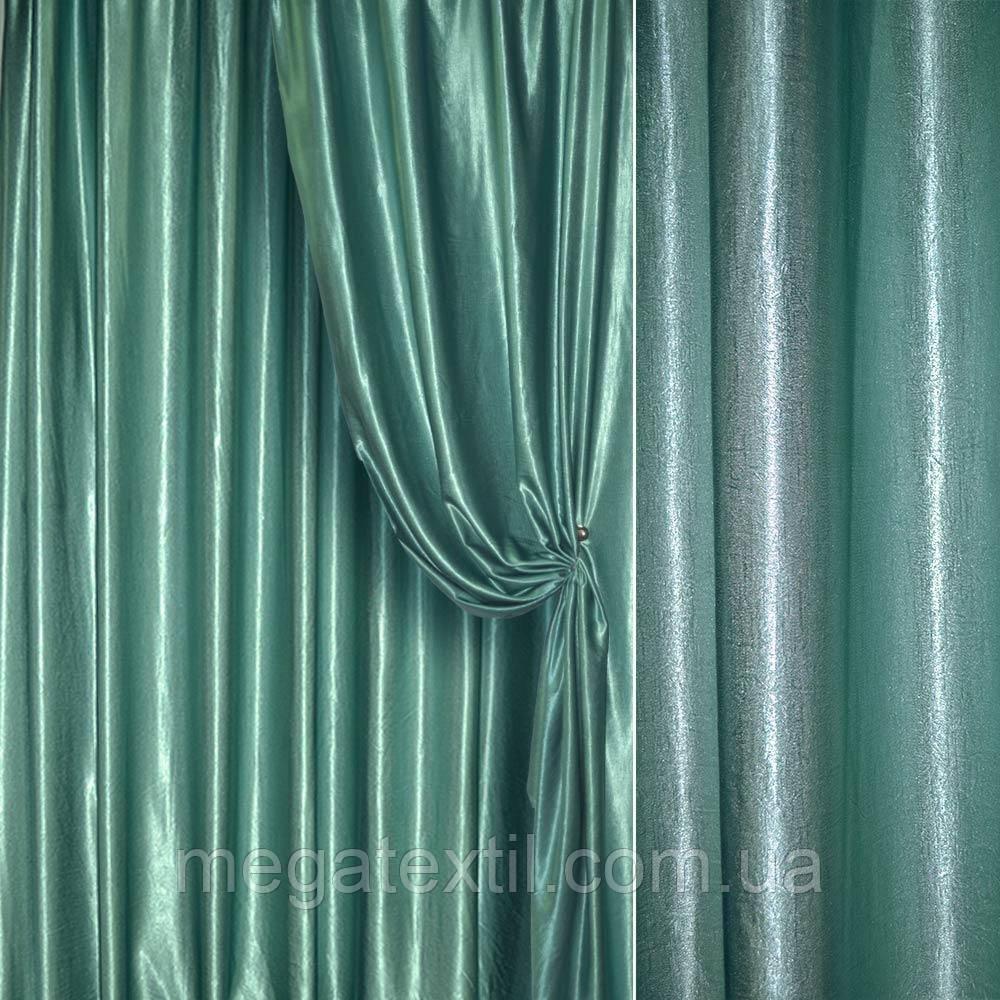 Ультра портьєрна жата бирюзово-сіра, ш.265 (33611.026)