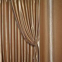 Ультра портьєрна світло-коричнева, ш.280 (33613.015)