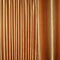 Ультра портьєрна коричнево-руда ш.280 (33613.028)