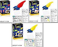 Ручка 3D, 3 вида, насадка-сушка, 1 гель, светится в темноте, в коробке (ОПТОМ) LM555-1D-Y/1E-Y/1F-Y