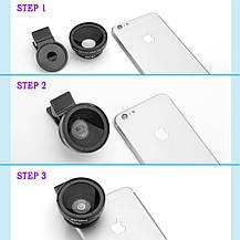 Объектив для iPhone  6 / 6s / 6 Plus / 5s и других телефонов, фото 3
