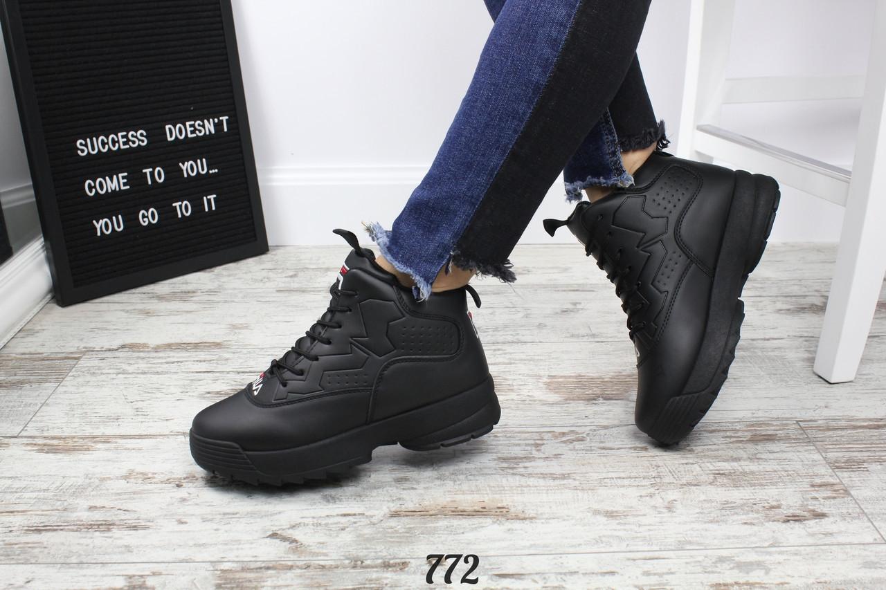 e03c1637 Женские Зимние Кроссовки-ботинки Fila 772 — в Категории