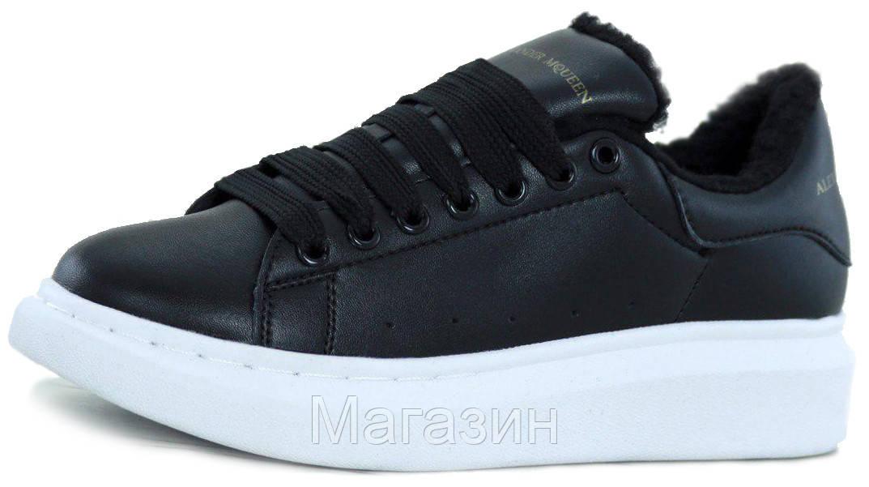 Зимние женские кроссовки Alexander McQueen Winter Black Fur в стиле  Александр Маккуин С МЕХОМ черные 28cd7593cd9b5