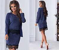Женский  теплый ангоровый костюм тройка топ+юбка+кардиган. Темно-синий