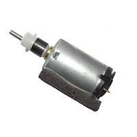 Двигун для Moser GENIO 1565-7020