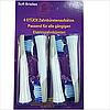 Насадки ToothBrushes Pulsonic SR32 для зубной щетки Oral-B (4 шт.)