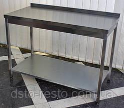Стол производственный с полкой 1800/600/850 мм, фото 2