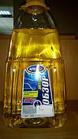 Омыватель стекла зимний -20 Лимон Автотрейд 4,2кг.