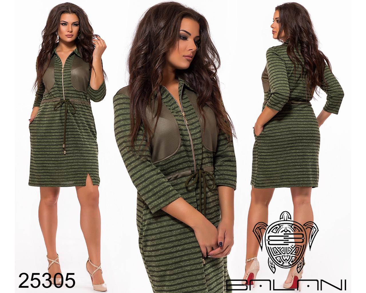 6dc965010af597 Смугасте трикотажне плаття з пояском на талії з 52 по 58 розмір ...