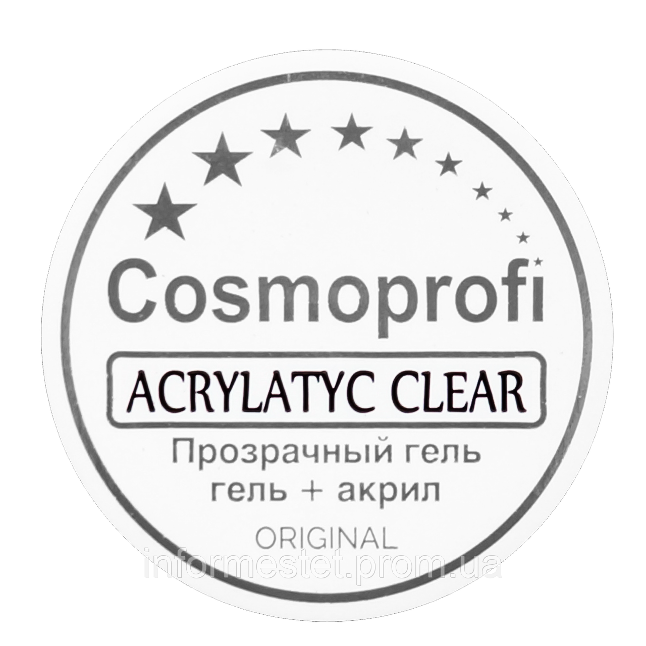 Cosmoprofi Acrylatic Clear 15г